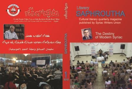 Saphroutha 01