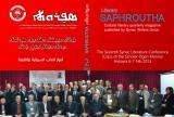 Saphroutha 02